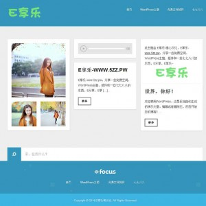 wordpress Focus主题汉化版
